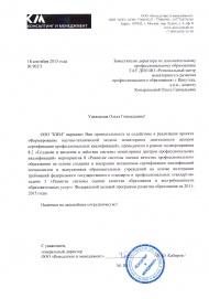Кабиров Роман Юрьевич